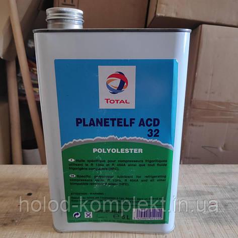 Синтетичне масло Planet ELF АСD 68, фото 2