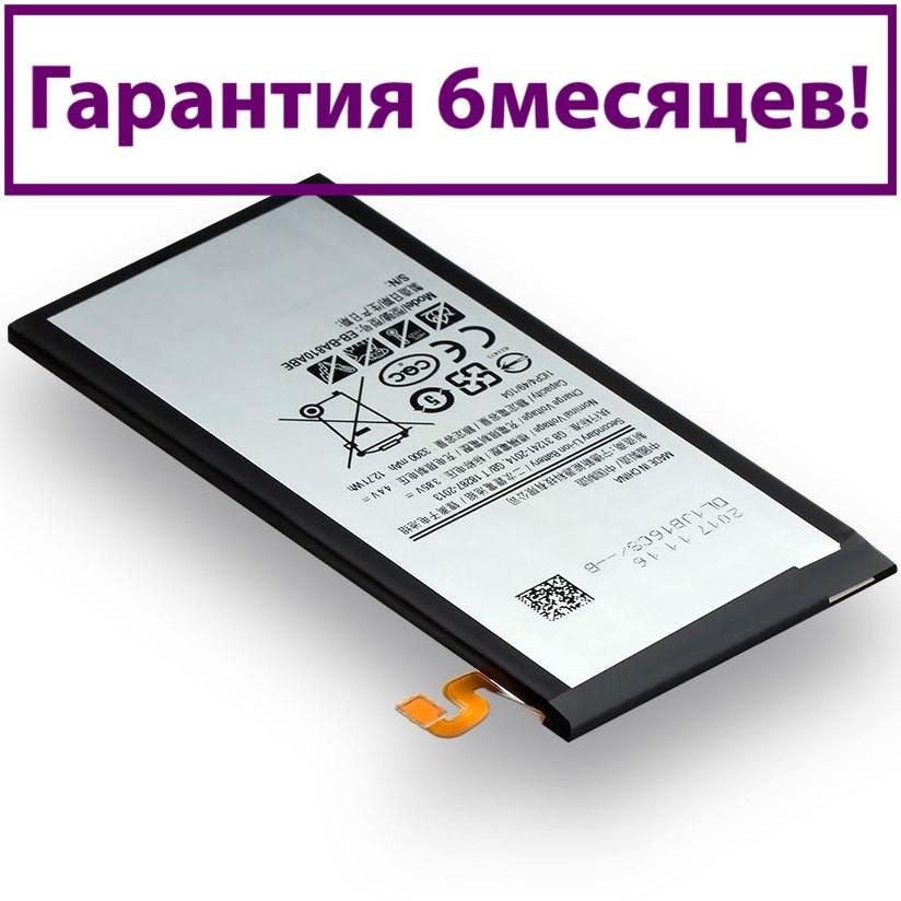 Акумулятор для Samsung A810 Galaxy A8 2016 EB-BA810ABE (AAAA) 3300мА/год (акумулятор, батарея)