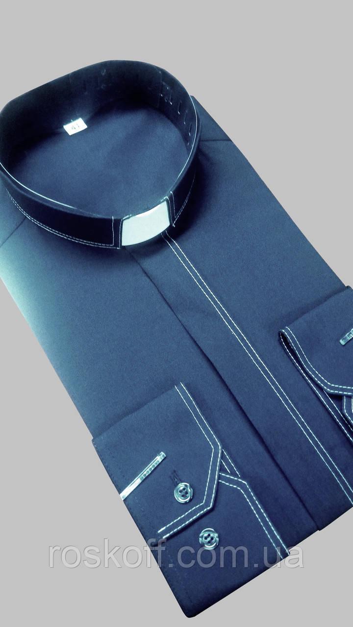 Черная рубашка с белой оздоблюющей строчкой с длинным рукавом