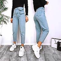 Модные джинсы МОМ укороченные со съемным накладным карманом (Норма)