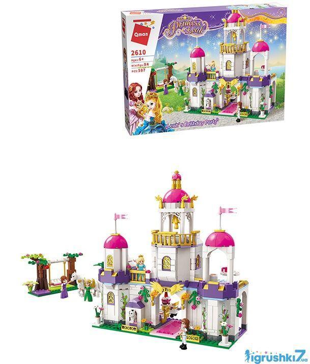 Конструктор Brick Princess 2610 Замок 587 деталей