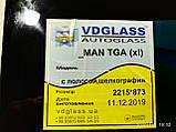Лобовое стекло MAN TGS 41.480, кабина L, триплекс, фото 4