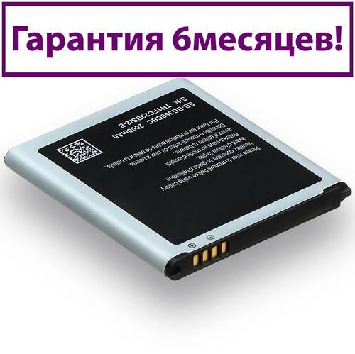 ФОП Назаренко Д.Н.