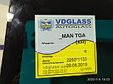 Лобовое стекло MAN TGX 33.540 кабина XXL, триплекс, фото 5