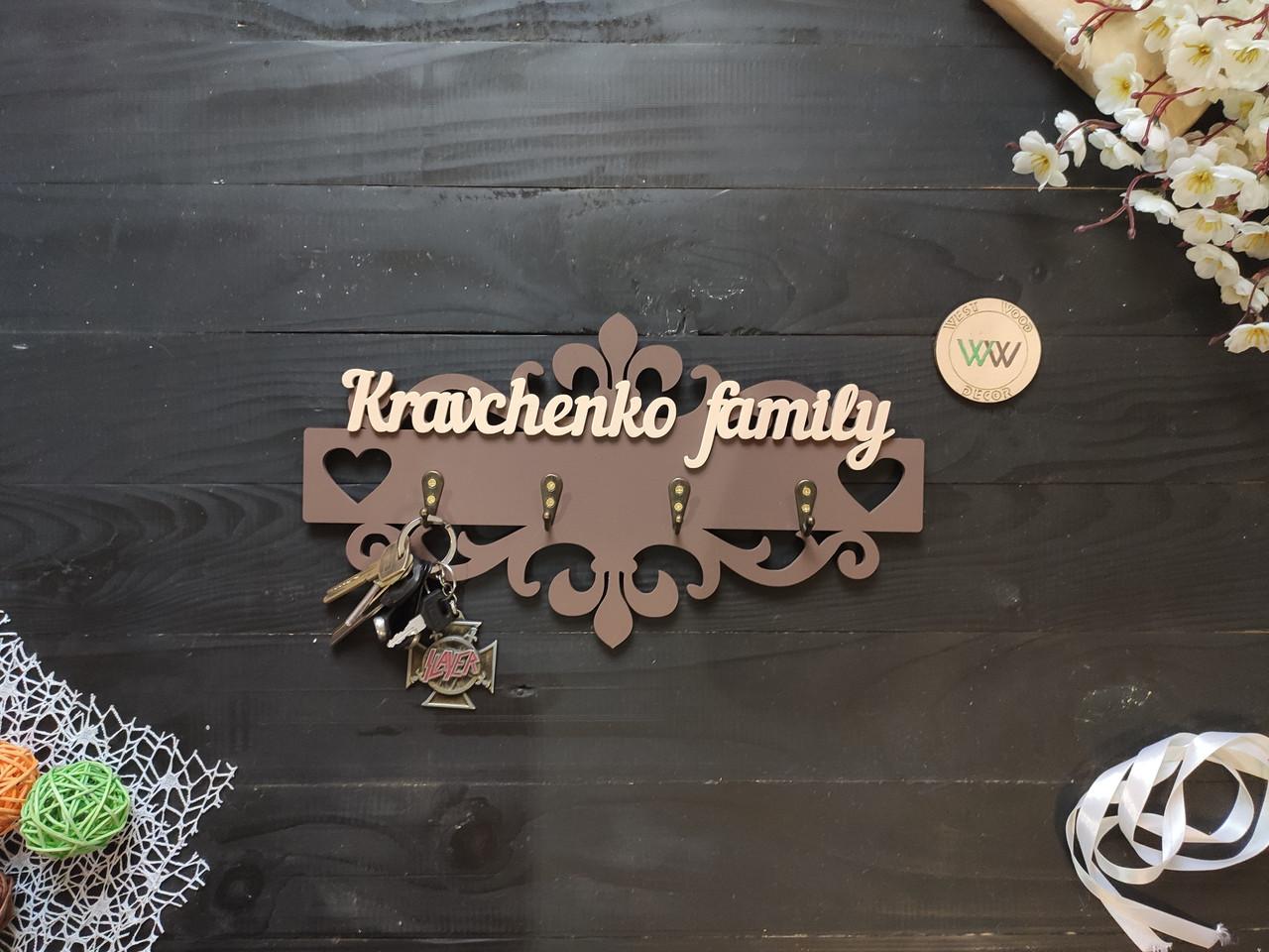 Настенная фамильная ключница из дерева. Ключница именная с узорами и вензелями. Вешалка для ключей