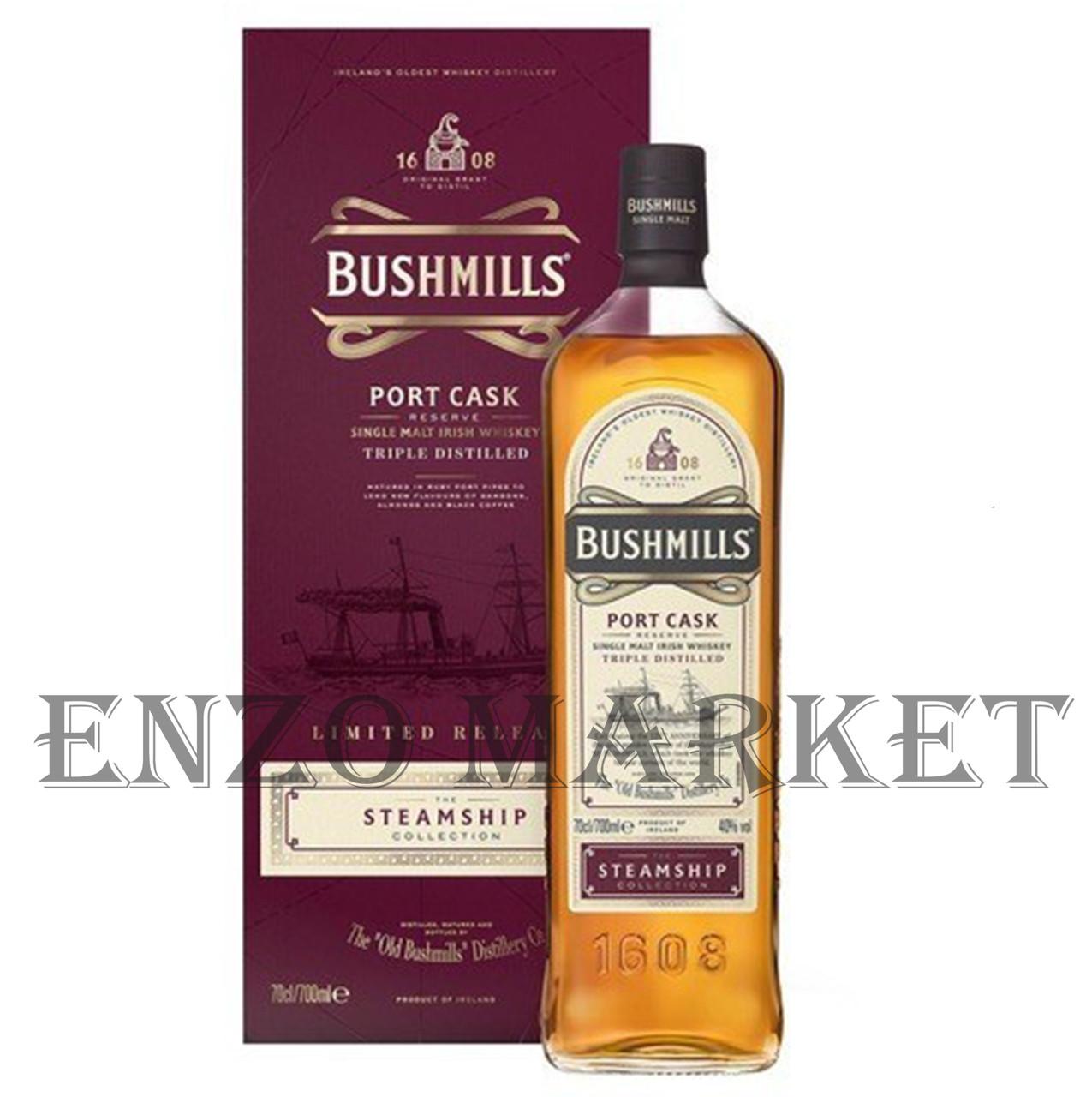 Виски Bushmills Steamship Port Cask (Бушмиллс Стемшип Порт Каск) 40%, 0,7 литр