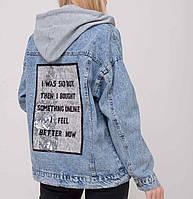 Моложежная джинсовая куртка с декором