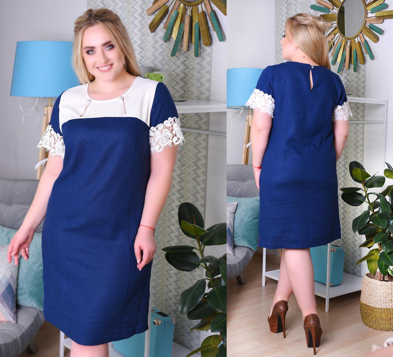 Оригинальное стильное летнее платье