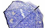 Зонт-трость синий с рюшами и сердечками, купол 100 см