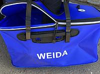 Сумка Weida для замеса прикормки и рыбы (50см)