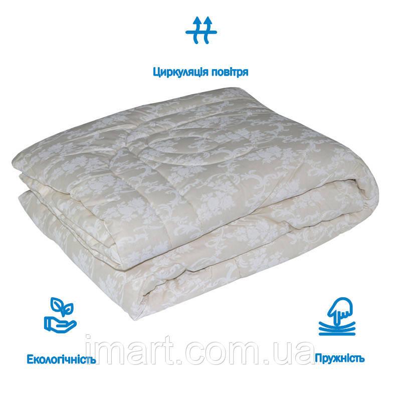Шерстяное одеяло 02ШУ молочное