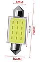Лампа автомобільна світлодіодна ZIRY C5W 39mm біла, фото 2