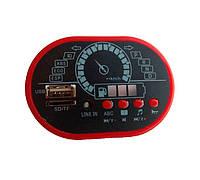 MP3 плеєр дитячого електромобіля Bambi джип Bugatti HH2281-12V