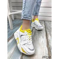 Стильные кроссовки, фото 1