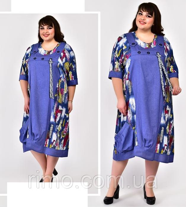 Платье большого размера В-2308 (2 цвета)