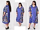 Платье большого размера В-2308 (2 цвета), фото 6
