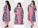 Платье большого размера В-2308 (2 цвета), фото 5