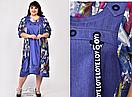 Платье большого размера В-2308 (2 цвета), фото 3