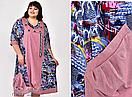 Платье большого размера В-2308 (2 цвета), фото 8