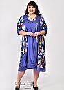 Платье большого размера В-2308 (2 цвета), фото 2