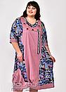 Платье большого размера В-2308 (2 цвета), фото 7