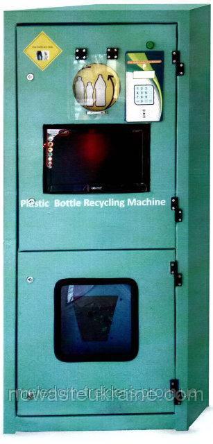 Автомат для приема пластиковой тары