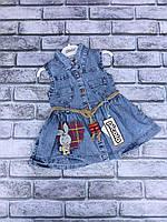 Стильный джинсовый сарафан на девочку 2-5 лет