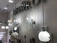 Интерьерный подвесной светильник Fabbian