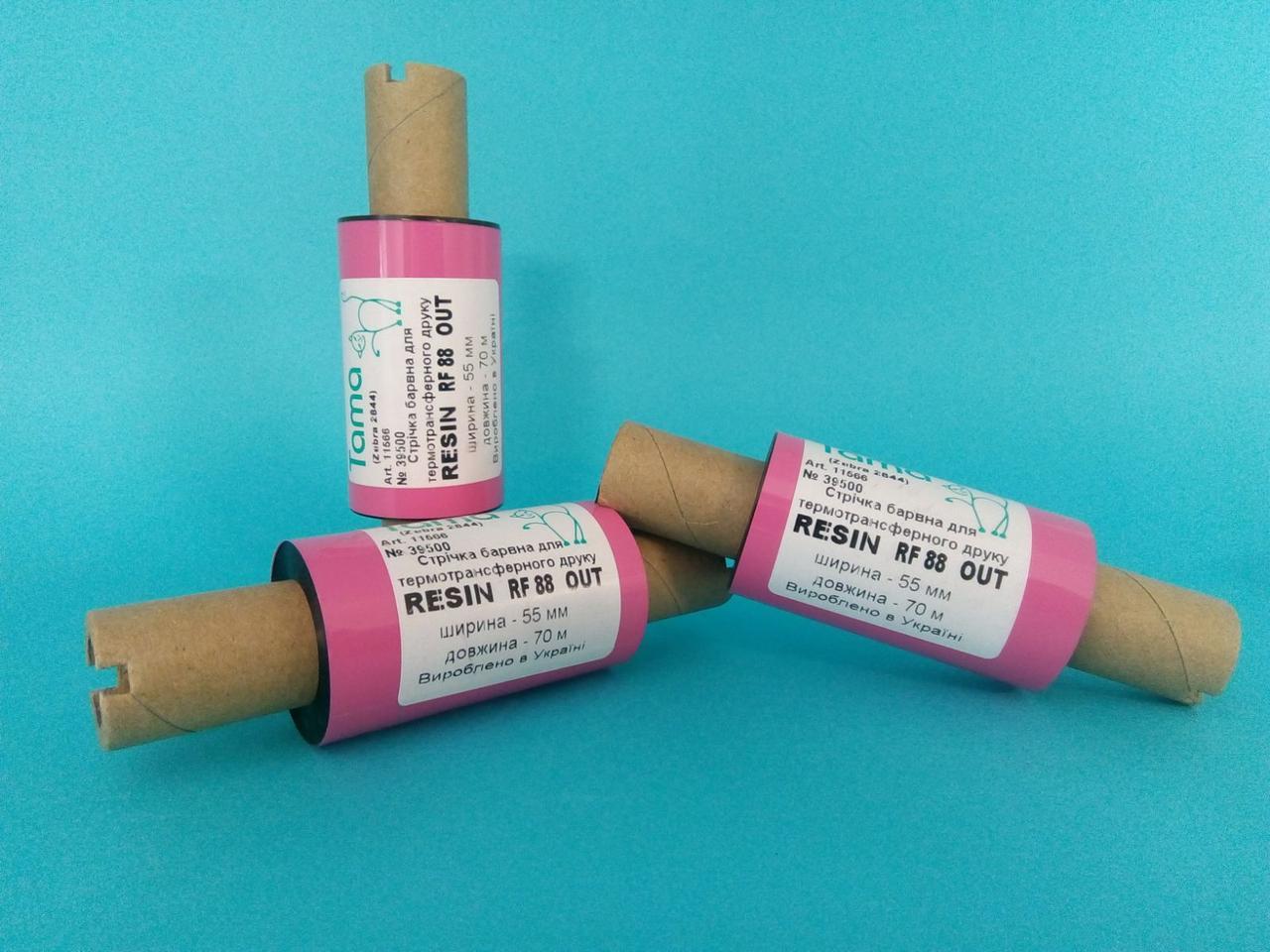 Ріббон Resin RF88 55мм*70м