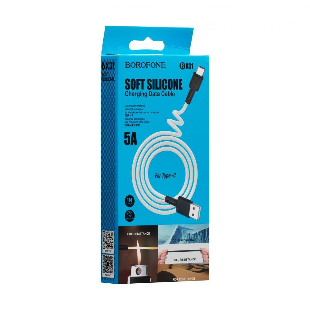 USB кабель Borofone BX31 Silicone Type-C (1м, белый)