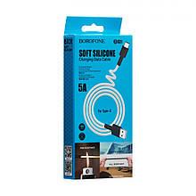 USB кабель Borofone BX31 Silicone Type-C (1м, білий)