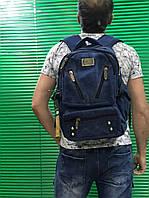 Качественные, надежные и прочные рюкзаки из брезента Goldbe - синий, средний