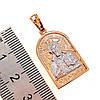"""Иконка Xuping """"Господь Вседержитель"""" из медицинского золота, позолота 18K + родий, 42443       (1), фото 2"""