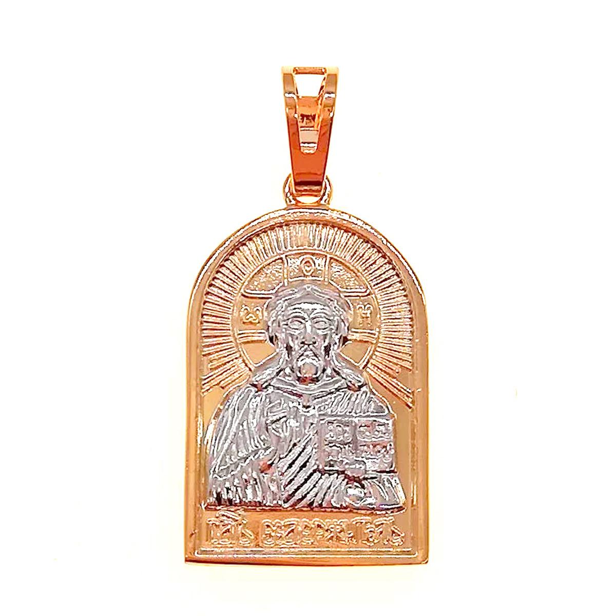 """Иконка Xuping """"Господь Вседержитель"""" из медицинского золота, позолота 18K + родий, 42443       (1)"""