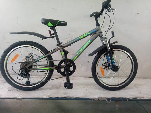 Велосипед детский двухколесный Crosser Sky 10 GFRD (20 дюймов), фото 2