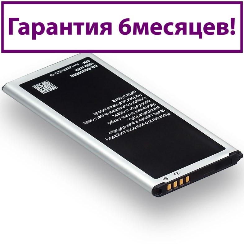 Аккумулятор для Samsung G850F Galaxy Alpha EB-BG850BBE (AAA) 1860мА/ч (батарея, батарейка)