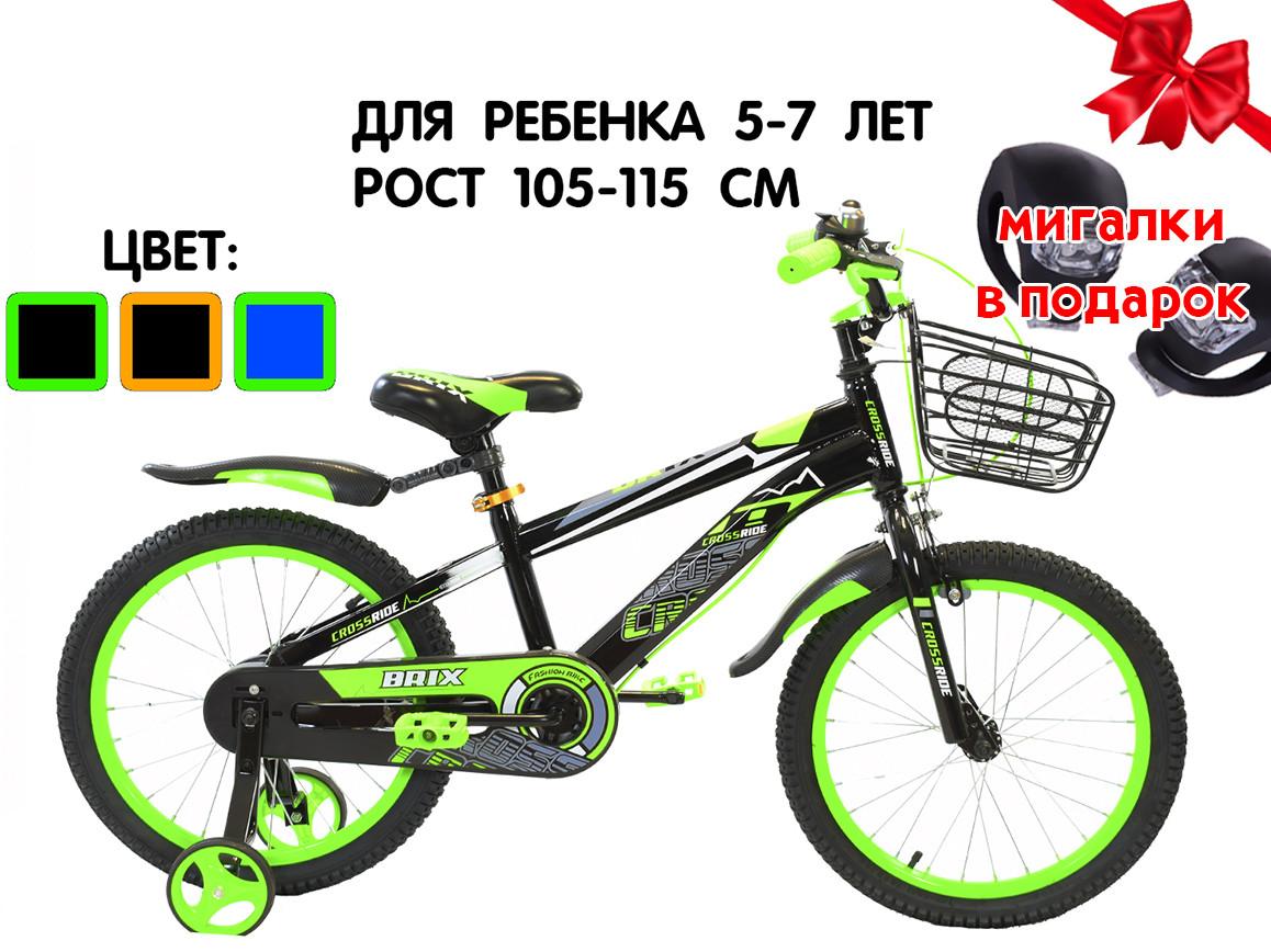 """Детский велосипед 18"""" Crossride Brix"""