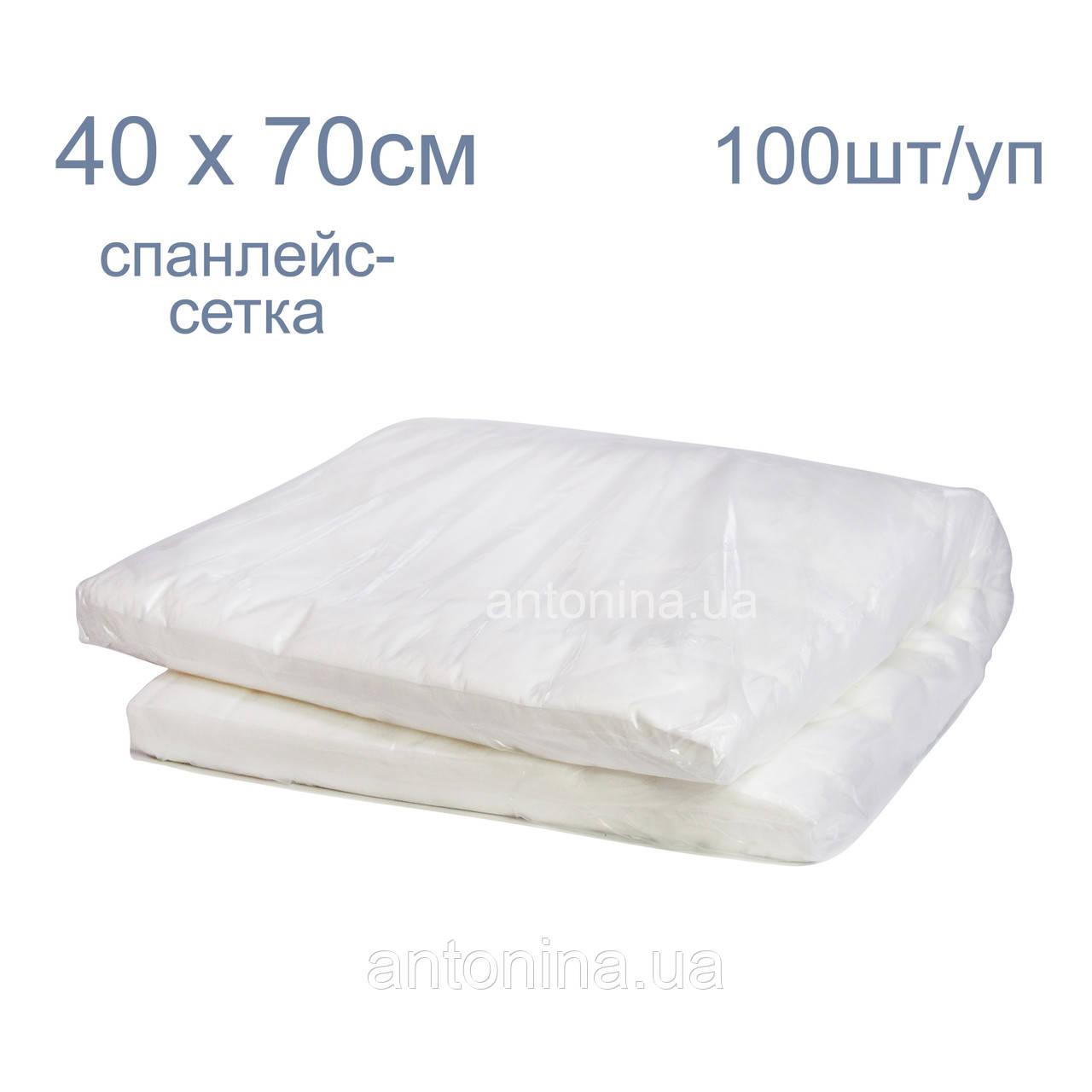 Полотенце 40х70см, сетка-спанлейс (пл.40), 100 шт/уп