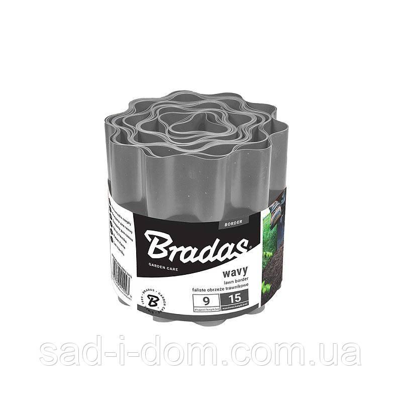 Садовый бордюр волнистый 25 см*9 м Bradas, серый