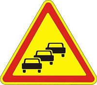 Дорожный знак 1.38 - Заторы в дорожном движении. Предупреждающие знаки. ДСТУ