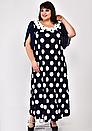 Платье большого размера В-1011 (2 цвета), фото 2