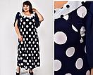 Платье большого размера В-1011 (2 цвета), фото 4