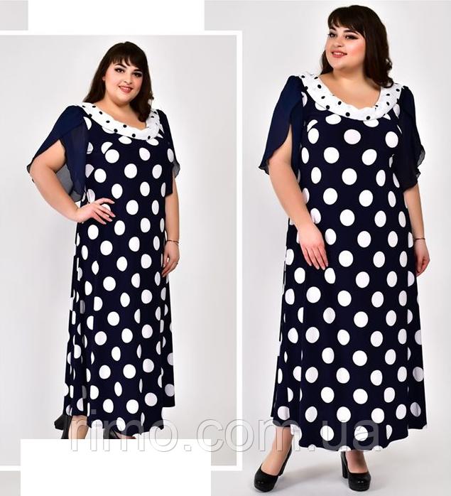 Платье большого размера В-1011 (2 цвета)