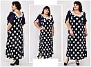 Платье большого размера В-1011 (2 цвета), фото 3