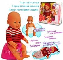 Кукла Baby Born , фото 3