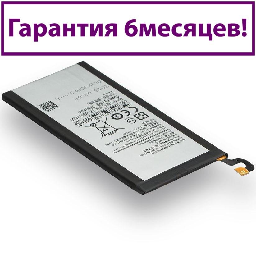 Аккумулятор для Samsung G920F Galaxy S6 SS EB-BG920ABE (AAAA) 2550мА/ч (батарея, батарейка)