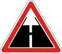 Дорожный знак 1.40 - Конец дороги с усовершенствованным покрытием. Предупреждающие знаки. ДСТУ