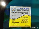 Лобове скло Opel Movano (1998-2010), триплекс, фото 3