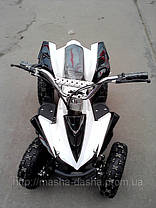 Детский квадроцикл Profi HB - 4 EATV 800W, фото 2