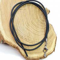 Каучуковый шнурок с медицинской сталью диаметр 2 мм 175672, фото 1